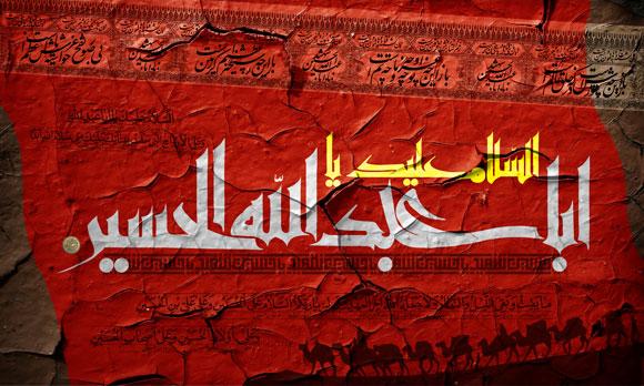 طرح لایه باز پوستر امام حسین (ع)