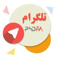 تلگرام پی اس دی فا